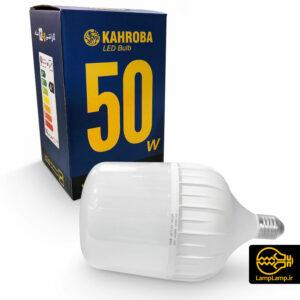 لامپ استوانه ای ۵۰ وات ال ای دی پایه E27 کهربا